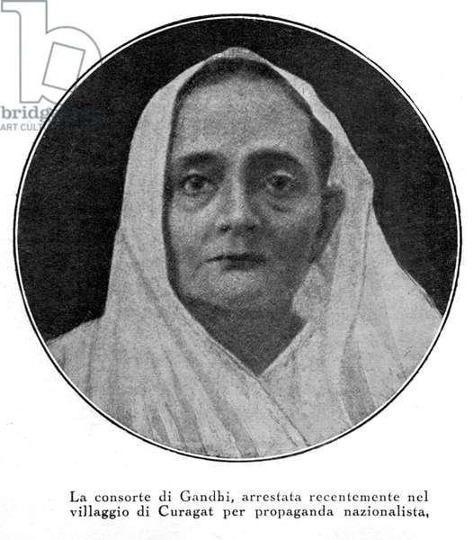 KASTUR BA GANDHI