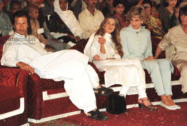 Diana, Princess of Wales with her friend Jemima Khan and her husband Pakistani cricket star Imran Khan, founder of the Shaukat Khanum Memorial Hospital in Lahore, 22nd February 1996 (photo)