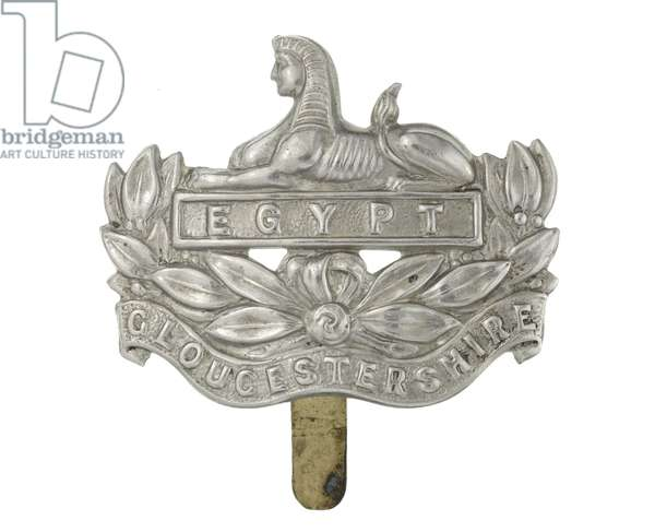 Cap badge (metal)