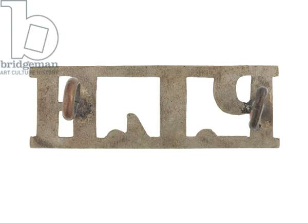 Shoulder title, Punjab Light Horse, 1893-1947 (metal)