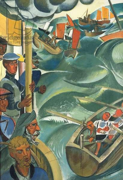 Newfoundland, 1936-37 (oil on canvas)