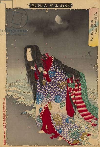 Kiyome changing into a serpent at Hidaka river, 1890 (colour woodblock print)