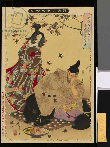 Taira no Koremochi vanquishing the demon of Mount Togakushi, 1890 (colour woodblock print)