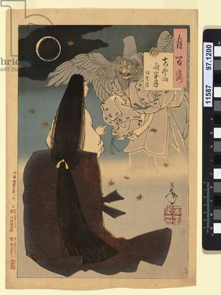 Mount Yoshino midnight moon, 1886 (colour woodblock print)