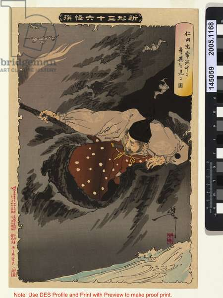 Nitta Tadatsune sees an apparition in a cave, 1890 (colour woodblock print)