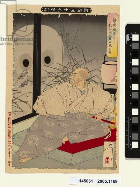 Kiyomori sees hundreds of skulls at Fukuhara, 1890 (colour woodblock print)