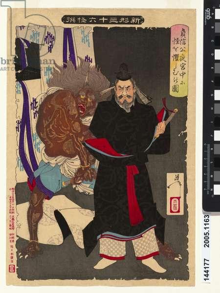 Sadanobu threatens a demon in the palace at night, 1889 (colour woodblock print)