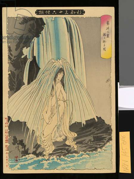 The good woman's spirit praying in the waterfall, 1892 (colour woodblock print)