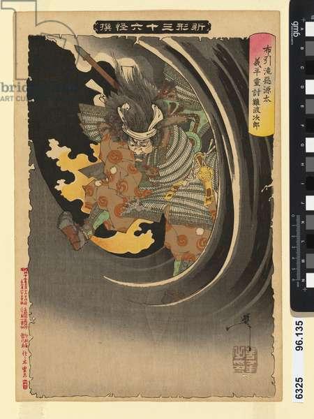 The ghost of Akugenta Yoshihira attacking Namba Jiro at Nunobiki Waterfall, 1892 (colour woodblock print)