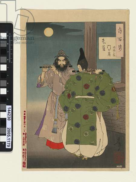 Hakuga no Sammi and the blind tenth-century noble Semimaru playing the flute by moonlight at the gate, Suzakumon, Kyoto c.1886 (colour woodblock print)