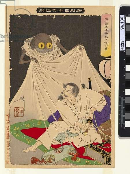 Minamoto no Yorimitsu preparing to kill the Earth Spider, 1892 (colour woodblock print)