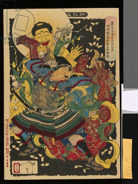 Gamo Sadahide's servant, Toki Motosada, hurling a demon king to the ground at Mount Inohana, 1890 (colour woodblock print)