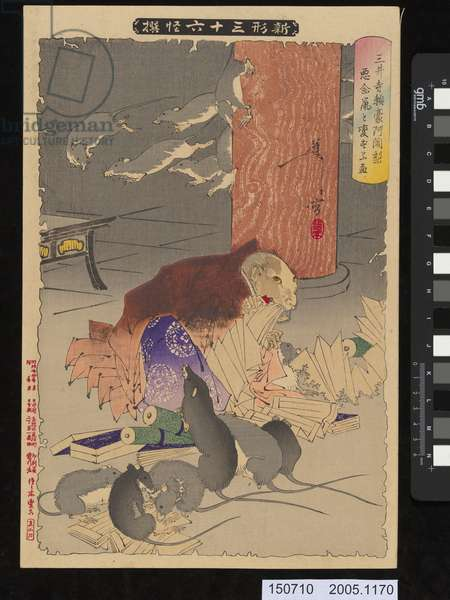 Priest Raigo of Mii Temple transformed by wicked thoughts into a rat, 1891 (colour woodblock print)