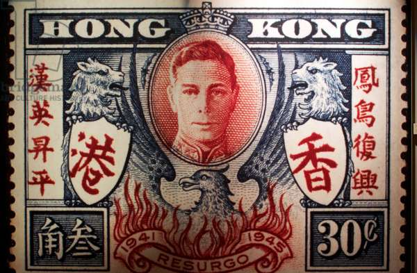 King George VI Hong Kong stamp, in the Hong Kong Museum of History (photo)