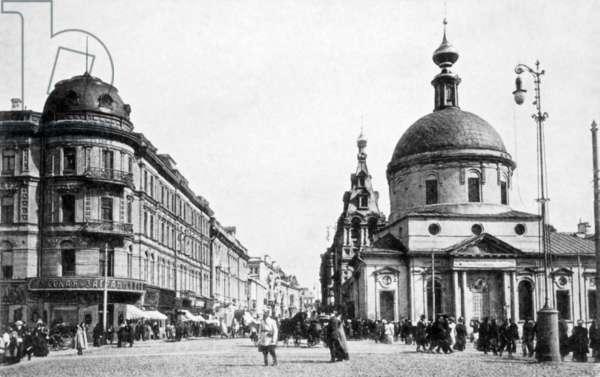 Tverskaya Street, Moscow, 1914 (b/w photo)