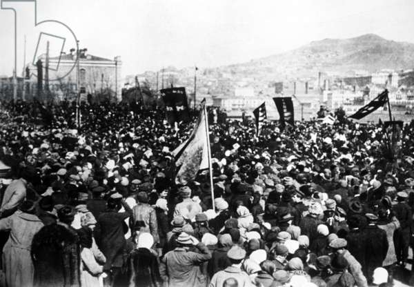 Demonstration in Vladivostok after liberation from invaders, 1922 (b/w photo)