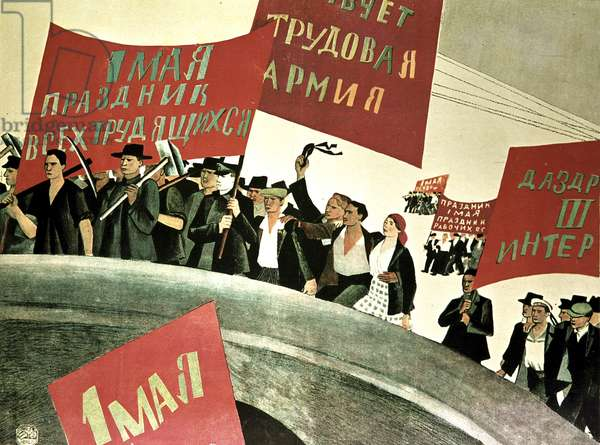 May - Feast of All Workers' Poster, Petrograd, 1920 (litho)