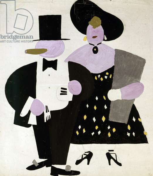 Shopkeepers' Poster, 1920-21 (litho)