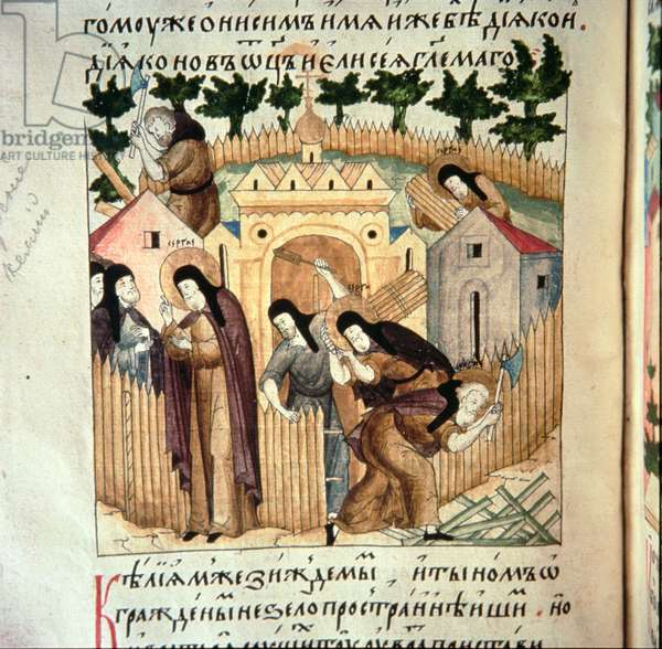 St. Sergius of Radonezh (c.1314-92) overseeing the construction of a cell and church at Zagorsk (vellum)