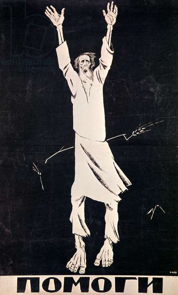 Help' Poster, 1921-22 (litho)