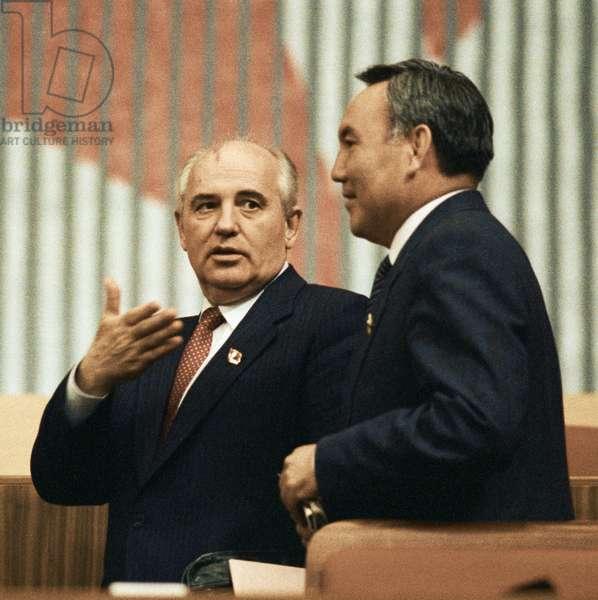 U.S.S.R. President Mikhail Gorbachev and Kazakhstan's Nursultan Nazarbayev on the presidium of the CPSU 28th congress, 1990 (colour photo)