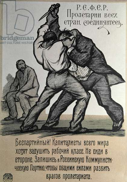 Poster 'Non-Party Man, Don't Stand Aloof' (litho)