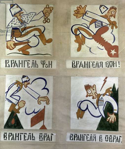 Vladimir Mayakovsky's Poster Okno Rosta. Ignatovich/Sputnik (litho)