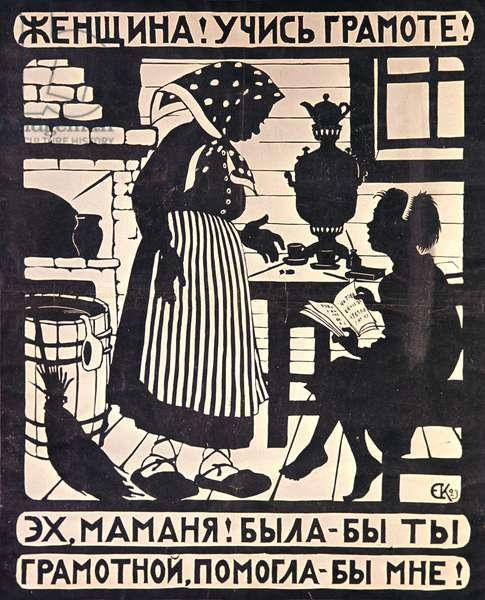 Woman! Learn to Read and Write! Oh, Mother! If You Were Literate, You'D Help Me!' Poster, 1923 (litho)