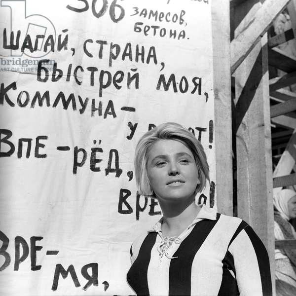 A still from the film 'Time, Forward!' directed by Sofiya Milkina and Mikhail Shveytser, Mosfilm studios, 1965 (b/w photo)
