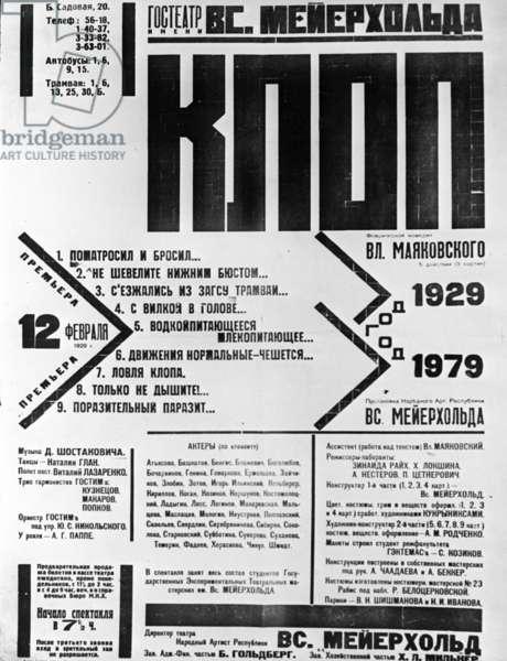 The Premiere Poster of 'Bug' Play Based On Vladimir Mayakovsky's Work (litho)