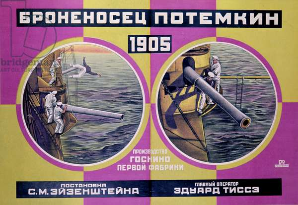 Poster for the film 'The Potemkin Battleship' (lithograph)