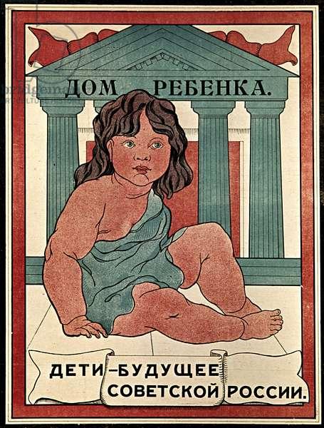 Children - Future of Soviet Russia' Poster, Saratov, 1921 (litho)