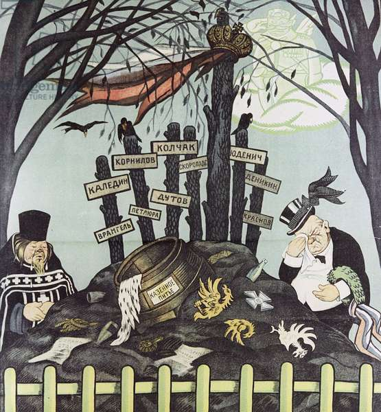 Poster 'The Grave of Counterrevolution' (litho)