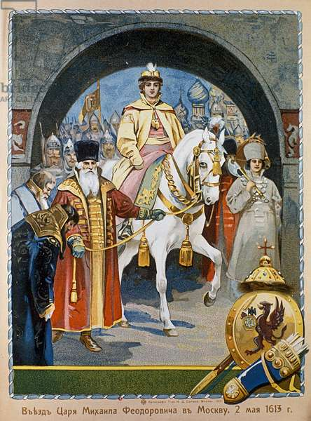 Entrance into Moscow of Tsar Mikhail Fydorovich (1596-1645) 2nd May 1613 (chromolitho)