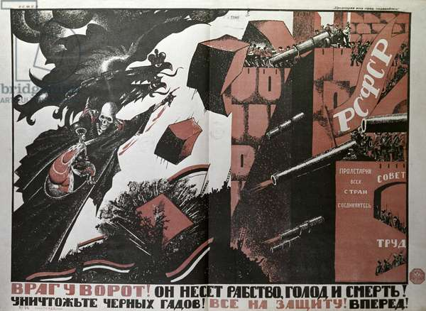 Poster 'Enemy at the Gate' (litho)
