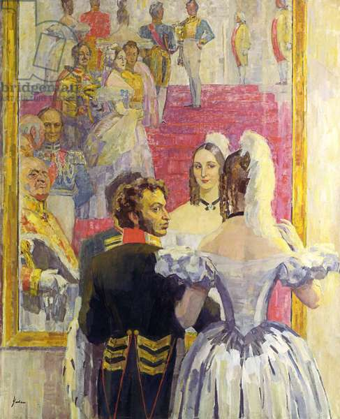 Aleksandr Sergevich Pushkin (1799-1837) with his wife, Natalya Goncharova, at the Court Ball, 1937 (oil on canvas)