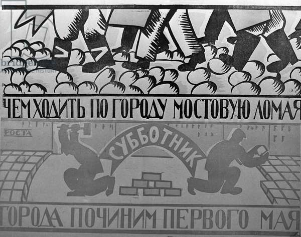 The Rosta, Russian Telegraph Agency Poster 'Instead of Lazing Around the City and Pounding the Pavement, Let Us Repair It On May Day' (litho)