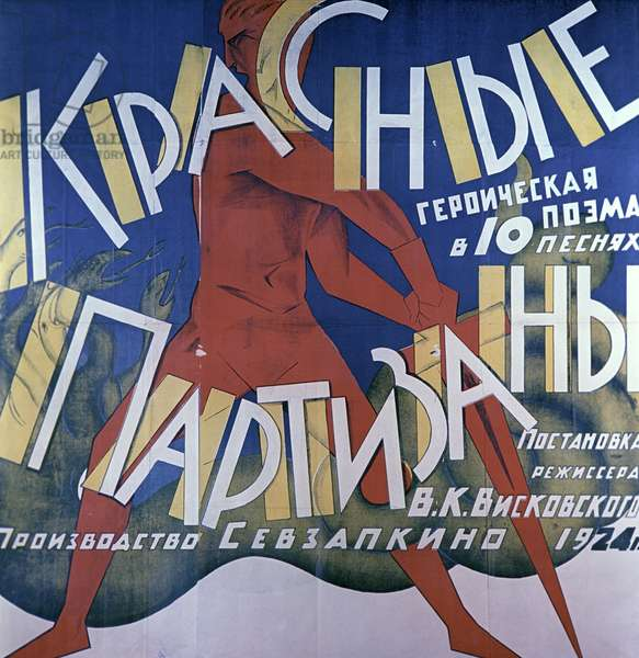 Advertising Poster For 'Red Partisans' Movie (litho)