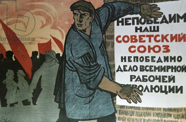 Vasily Svarog's Poster 'Our Soviet Union is Invincible'. From the Collection of the Lenin State Library In Moscow. Ria Novosti/Sputnik (litho)