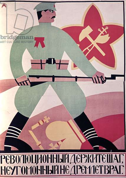Keep the Revolutionary Pace, Restless Enemy is Not Asleep' Poster (litho)