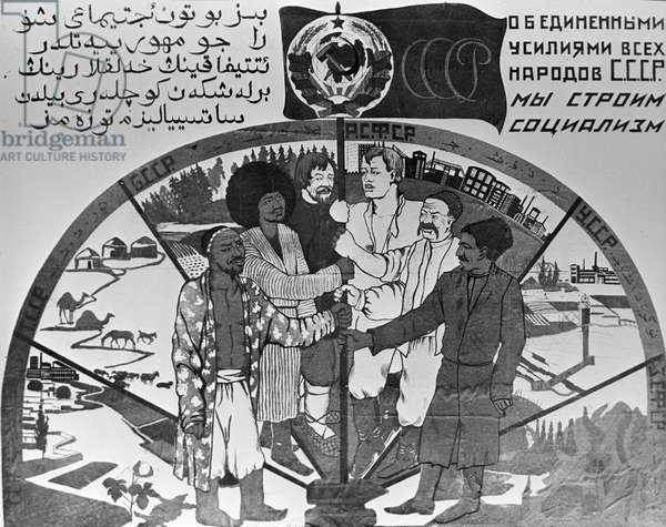 Poster Issued On the Occasion of the Ussr Having Been Joined (litho)