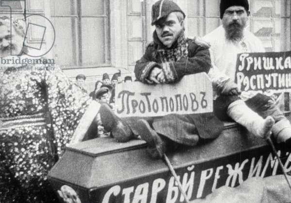 Living caricature depicting Grigory Rasputin and Alexander Protopopov, 1917 (b/w photo)