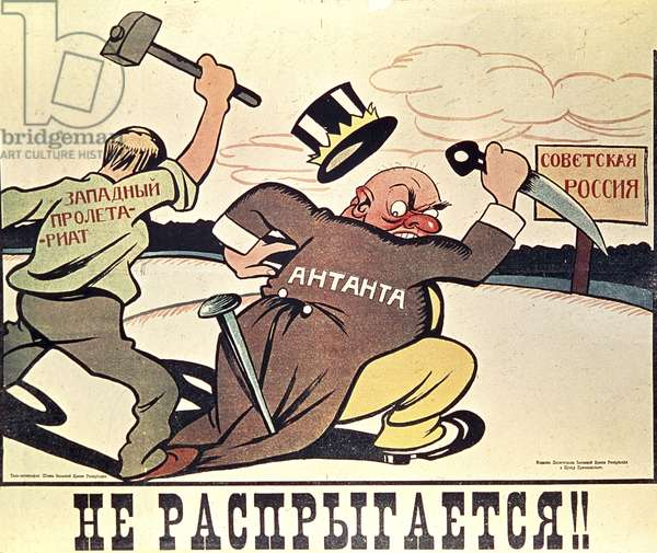 Won't Jump Around!' Poster, Kazan, 1920 (litho)
