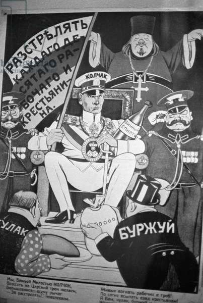 Viktor Deni's Poster 'Kolchak'. From the Collection of the Ulyanovsk Local History Museum. Yu. Evsjukov/Sputnik (litho)