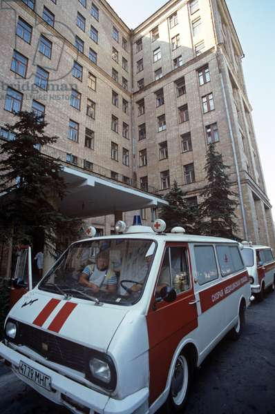One of the buildings of the 6th clinical hospital where victims of the Chernobyl disaster were brought, 1986 (photo)