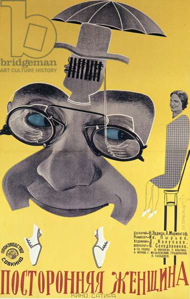 Poster for the film 'A Strange Woman' (litho)