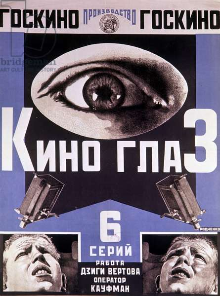 Poster for the film 'A Film Eye' (litho)