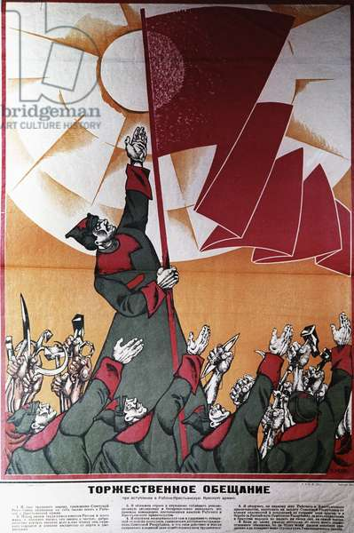 Agitprop Poster 'Solemn Promise!' Artist A. Moor, 1883-46. the Lenin State Library, Now the Russian State Library. Balabanov/Sputnik (litho)