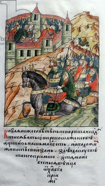 The Siege of Kozelsk in 1238, by Batu Khan, grandson of Genghis Khan, from a series of illustrated chronicles written during the reign of Ivan the Terrible, mid 16th century