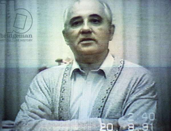 Still from USSR President Mikhail Gorbachev's video address to people of his country. Recorded on August 20, 1991 during the president's house arrest at his dacha in Foros (photo)